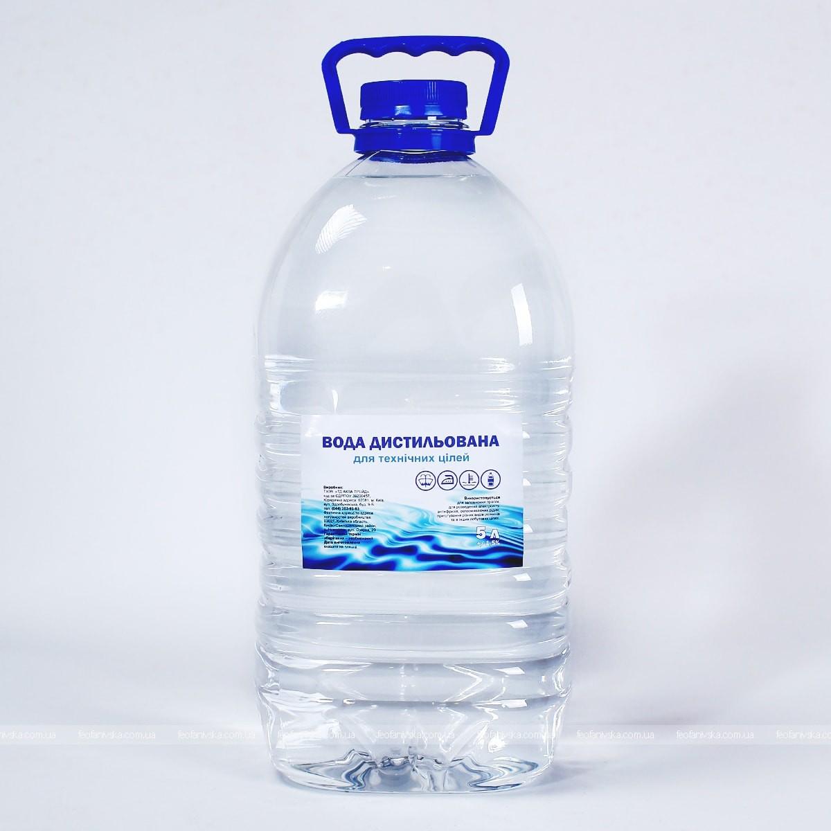 Вода дистиллированная 5л photo