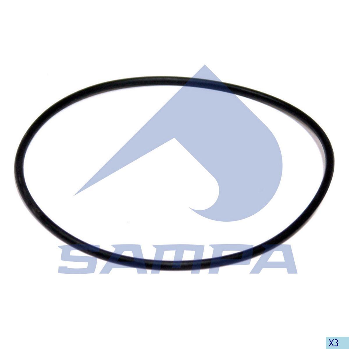 Inel etansare articulatie ax photo